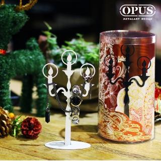 【OPUS 東齊金工】歐式鐵藝飾品架/金屬首飾座/聖誕交換禮物(PI-li06W 希望之光_優雅白)