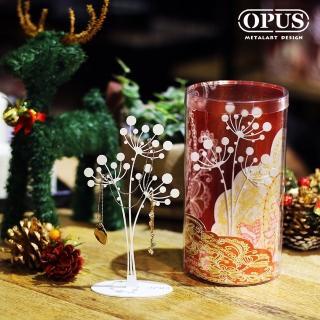 【OPUS 東齊金工】歐式鐵藝飾品架/金屬首飾座/聖誕交換禮物(PI-fl04W 蒲公英_優雅白)