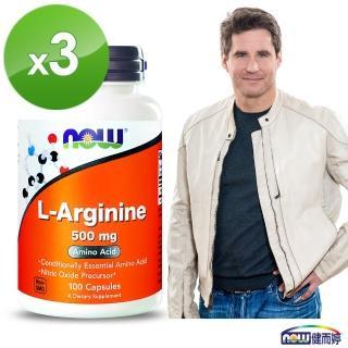 【NOW健而婷】一氧化氮-精胺酸膠囊食品-100顆/瓶(3瓶組)
