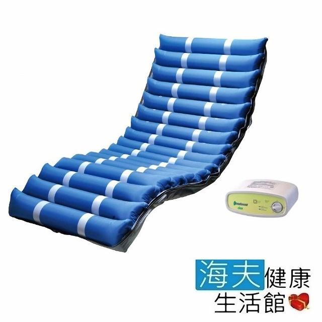 【海夫健康生活館】建鵬 OC-D4009 DOS 簡易型TPU氣墊床 鑫成交替式減壓氣墊床(未滅菌)