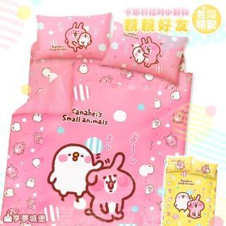 【享夢城堡】雙人床包兩用被套四件組(卡娜赫拉的小動物