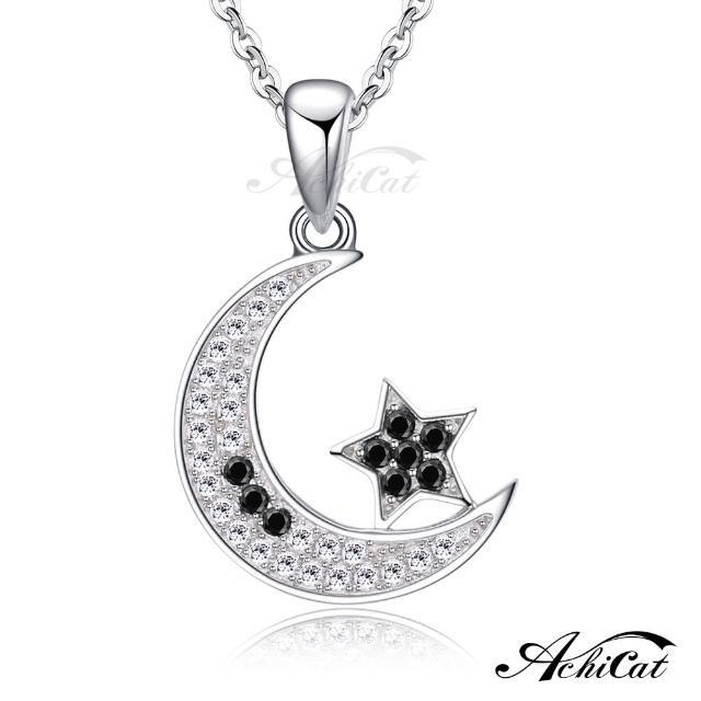 【AchiCat】925純銀項鍊 鎖骨鍊 夜晨星空 星星月亮 CS5070