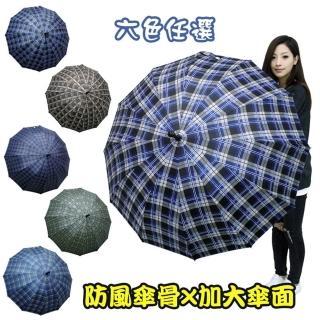 【Kasan】大傘面12K銀格自動直傘(6色任選)