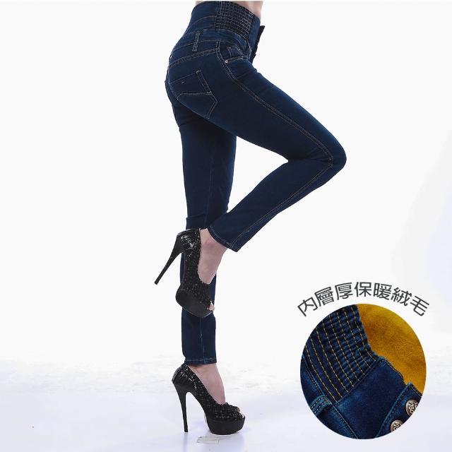 【RH】獨特彈力高腰全尺碼修身牛仔褲(RH全尺碼熱賣加碼送刷毛內搭褲一件)