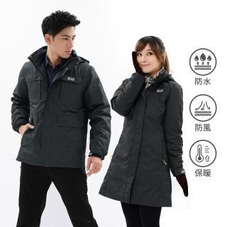 【遊遍天下】旗艦版二件式GlobeTex防水透濕長版外套+無縫JIS90拒水羽絨外套 黑灰(M-5L)