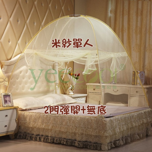【Yeecool】【快速到貨】2門鋼絲無底米紗自動彈開式蚊帳(3.5x6/4x6單人床/無網底型)