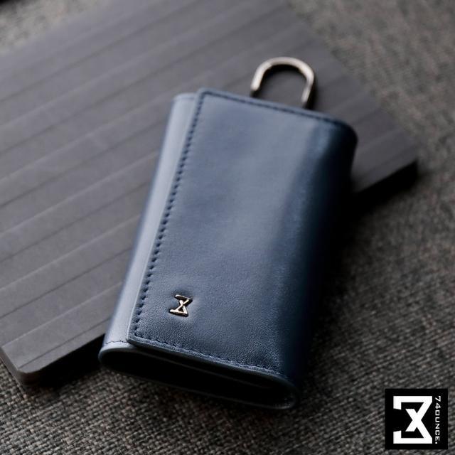 【74盎司】Plain 真皮鑰匙包(N-567)