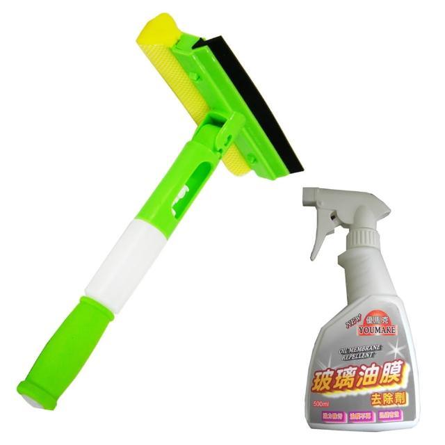 【OMAX】3合1可折式多功效清潔刷+優馬克玻璃油膜去除劑(12H)