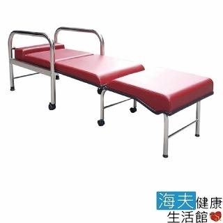 【YAHO 耀宏 海夫】YH017 不鏽鋼 坐臥兩用陪伴床椅