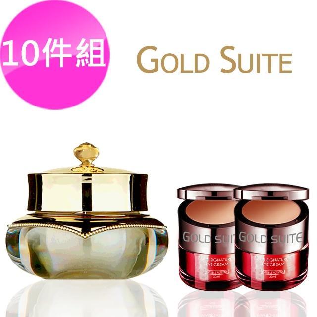 【GOLD SUITE】經典限定黃金珍珠膏*8入(加贈雙效柔焦抗皺眼霜*2入)
