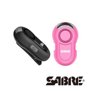 【SABRE 沙豹】防身警報器 多功能閃光120高分貝隨身警報器(黑色/粉紅色)