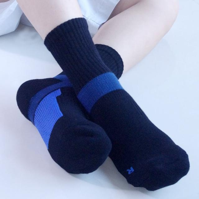 【Seraphic】厚底足弓加壓氣墊襪/中統運動襪2雙組(MIT)