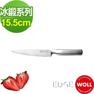 【Woll】冰鍛不銹鋼15.5cm 切片刀