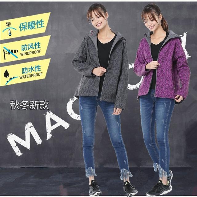 【Macpoly】女時尚機能混色保暖防水防風連帽外套(機能 防水 防風 保暖 修身)