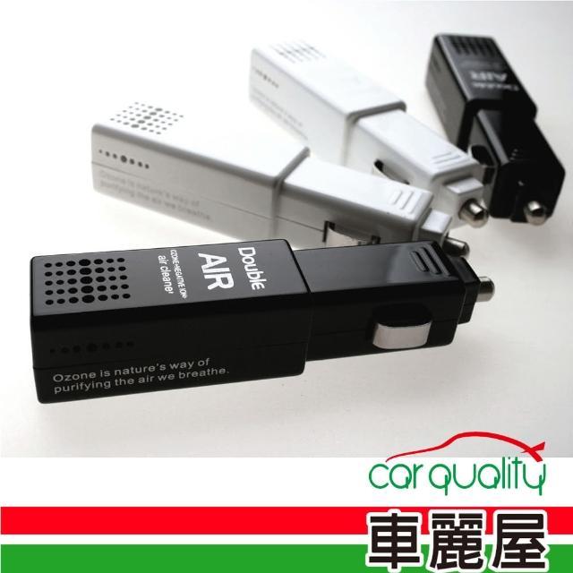 【DOUBLE AIR】mini Q 車用空氣清淨機-黑(WF-7001-BK)
