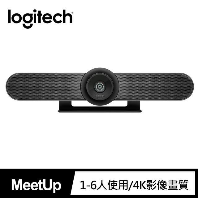 【Logitech 羅技】MeetUp 視訊會議攝影機