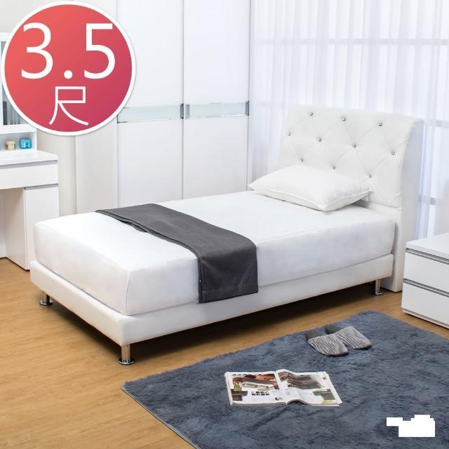 【Bernice】佩卡3.5尺白色皮革單人床組(床頭片+床底-不含床墊)