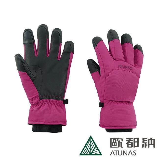 【ATUNAS 歐都納】防水科技保暖纖維保暖手套(A-A1743 紅葡萄M號/透氣舒適/質輕蓄溫佳/可觸控手機)
