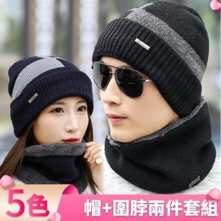 【I.Dear】戶外男女保暖加厚針織毛線帽圍脖兩件套組(5色)