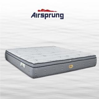 英國Airsprung頂級白金漢天王名床-單人(S)