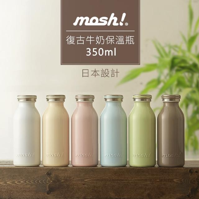 【mosh!】復古牛奶保溫瓶350ml(6色)