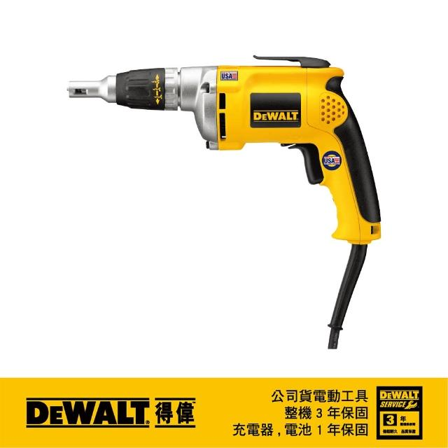 【DEWALT 得偉】美國 得偉 DEWALT 強力型隔間行業電動起子機 DW272(DW272)