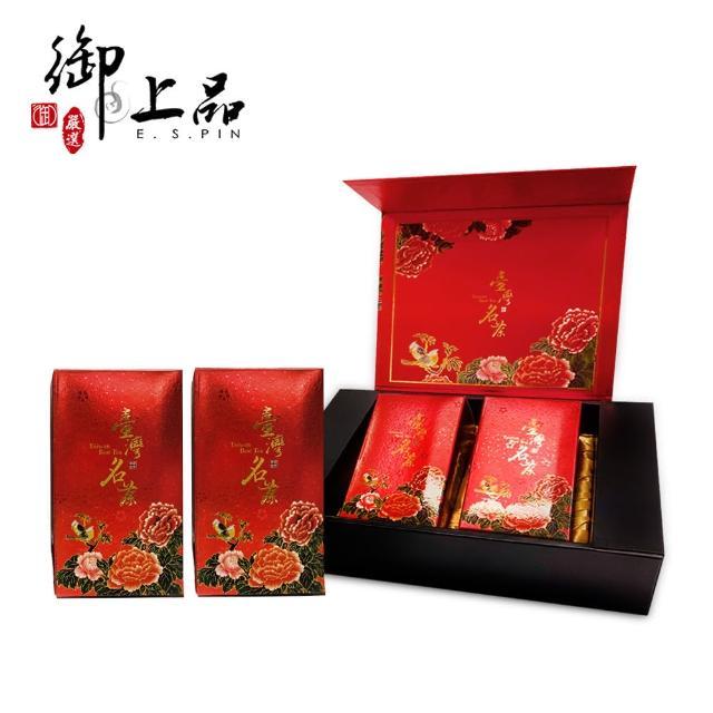 【御上品】文山翡翠烏龍茶(2盒/組)