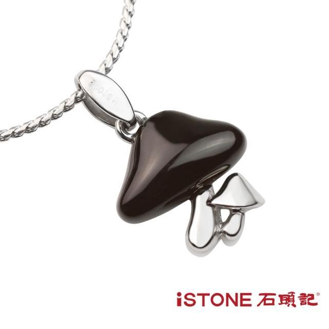 【石頭記】童話故事 黑瑪瑙項鍊(小磨菇)
