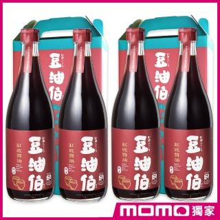 【豆油伯醬油增量升級版】缸底醬油禮盒組(680ml*2入;2組/共4瓶)