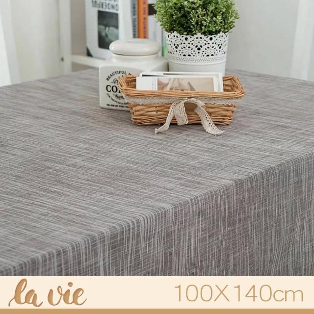【La Vie】日式簡約文藝風條紋棉麻桌布(100X140cm)