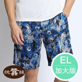 【岱妮蠶絲】休閒海灘褲-藍-加大尺碼(MMP1BE02)
