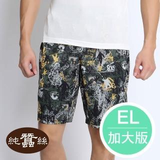 【岱妮蠶絲】休閒海灘褲-綠-加大尺碼(MMP1BE02)