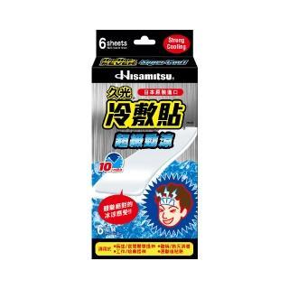 【久光】冷敷貼 未滅菌 成人用(6片裝)