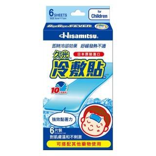 【久光】冷敷貼 未滅菌 兒童用(6片裝)