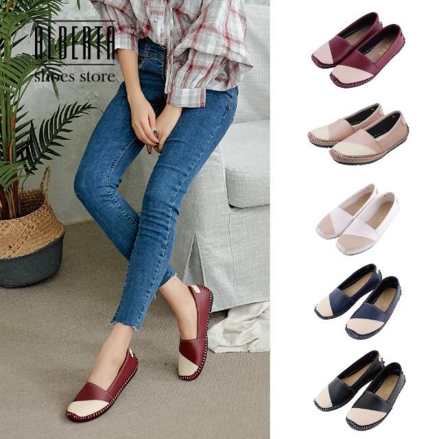 【Alberta】MIT台灣製平底豆豆底小白鞋拚色皮面舒適軟底休閒鞋旅遊懶人鞋