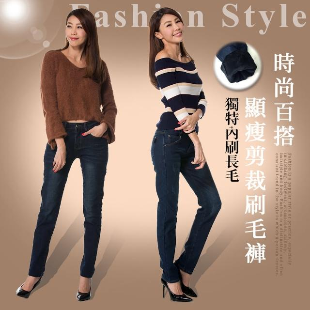 【RH】日夜溫差大不可缺的牛仔長褲(復古色)(RH全尺碼熱賣加碼送刷毛內搭褲一件)