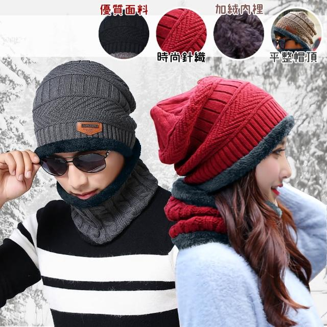 【EZlife】防風保暖圍脖套頭帽二件組