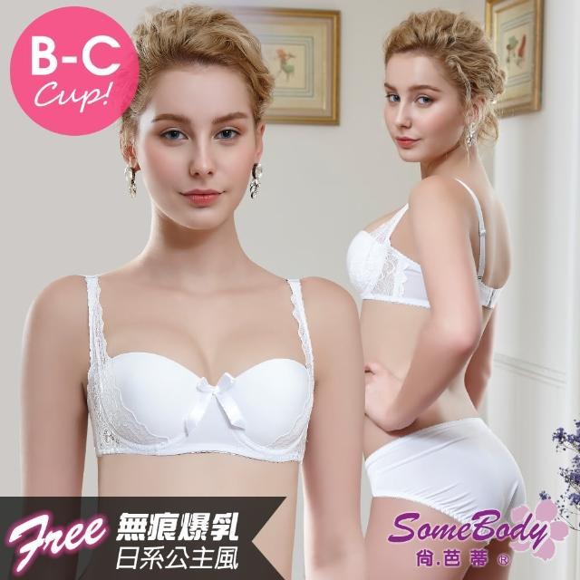 【尚芭蒂】尚芭蒂日系春漾花邊蕾絲成套內衣(白色)