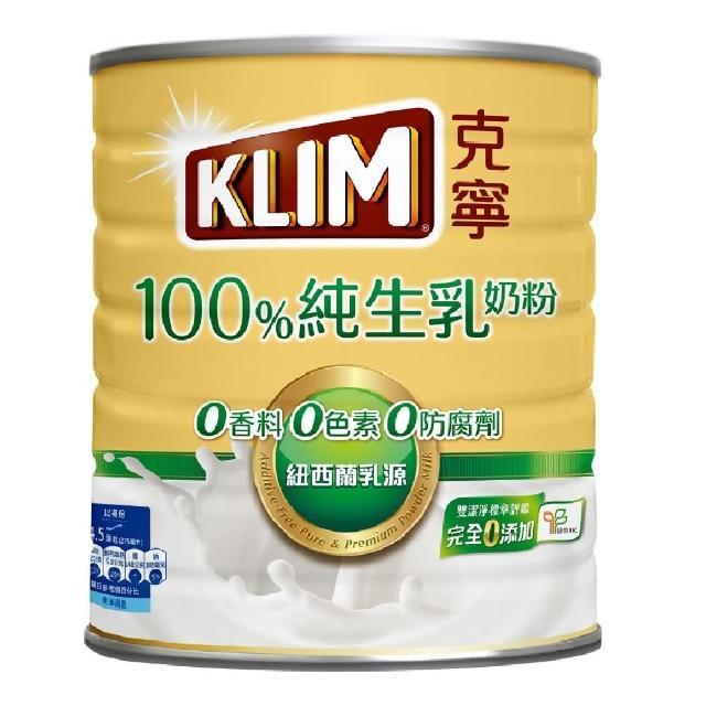 【KLIM 克寧】100%天然純淨即溶奶粉 2.3kg