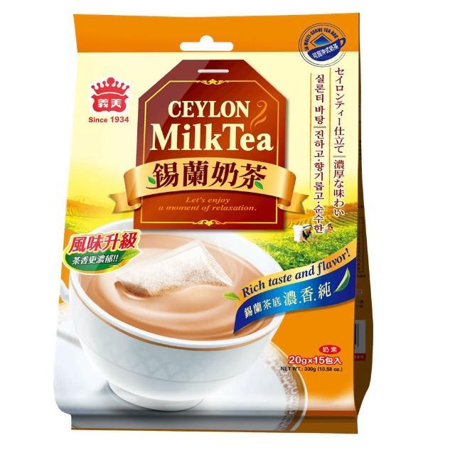 【義美】錫蘭奶茶(300g/20gx15包)