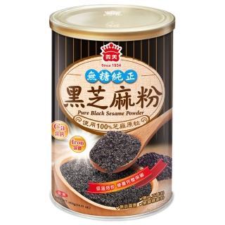 【義美】罐裝黑芝麻粉(400g)/