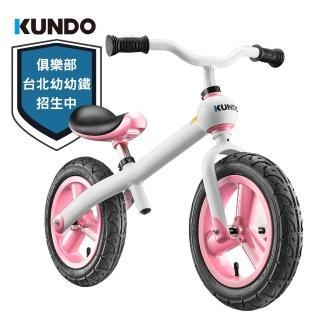 【西班牙KUNDO】EVO 兒童平衡車-粉色
