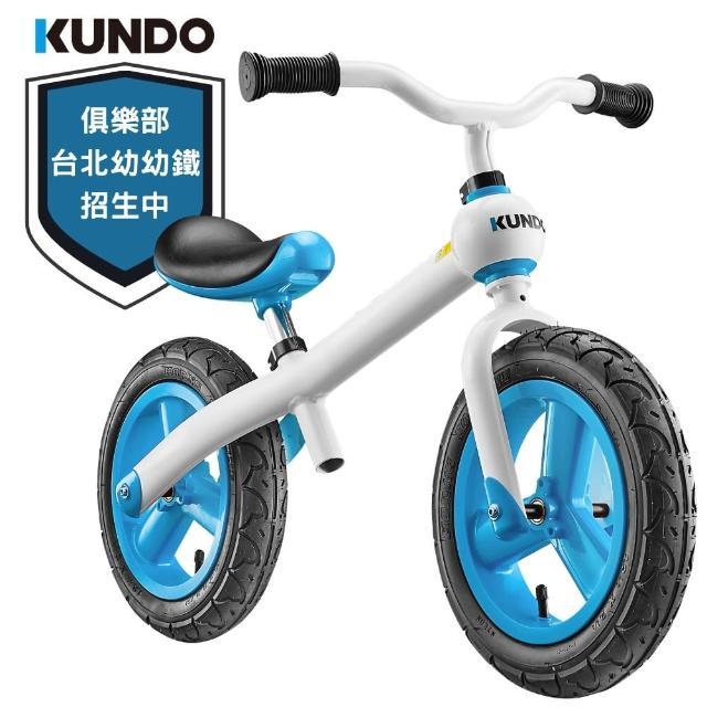 【西班牙KUNDO】EVO 儿童平衡车-蓝色