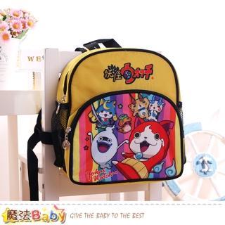 【魔法Baby】兒童背包 妖怪手錶授權正版雙肩小背包(f0251)