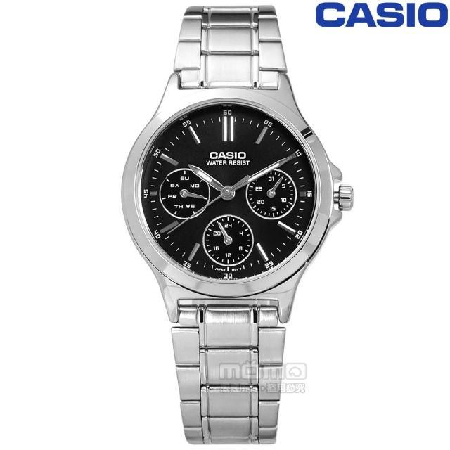 【CASIO 卡西歐】三眼三針星期日期防水不鏽鋼手錶 黑色 32mm(LTP-V300D-1A)