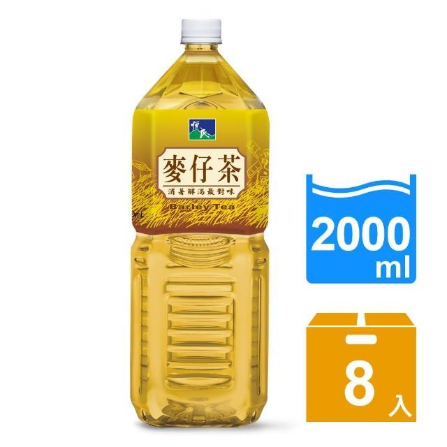 【悅氏】麥仔茶2000ml*8/箱