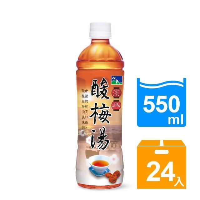 【悅氏】悅氏淡水酸梅湯550ml* 24入 / 箱