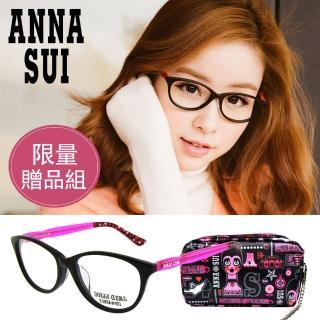 【ANNA SUI 安娜蘇】Dolly Girl系列光學眼鏡繽紛桃心 //model推薦款‧(四色 DG512)