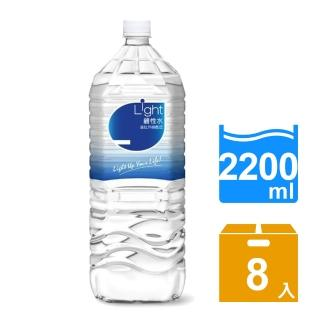 【悅氏】悅氏light 鹼性水2200ml*8/箱