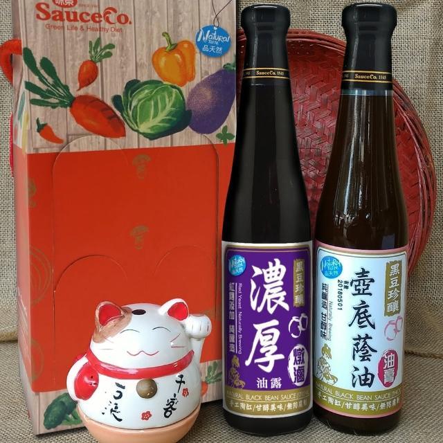 【味榮】珍釀禮盒(黑豆蔭油膏、濃厚油露)